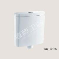 意牌卫浴-水箱039