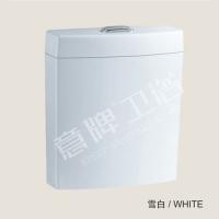 意牌卫浴-水箱041