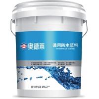 奥德莱水漆通用型防水涂料厨房卫生间屋顶阳台防水补漏材料