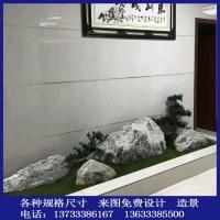 供应石雕泰山景观石风景石刻字石切片石组合
