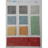东丽洁同质透芯PVC地板耐磨加厚地板革