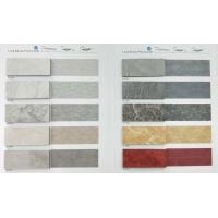 易安装锁扣石塑地板东丽洁多层复合卷材PVC地板