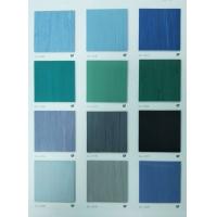 东丽洁特鲁瓦同质透芯PVC地板家居商用地板革