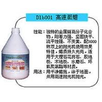 光华清洁用品-清洁剂