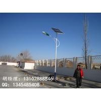 中卫太阳能灯∽∽∽中卫太阳能路灯∽∽∽中卫太阳能led灯