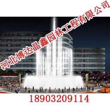 邯郸水景喷泉图片