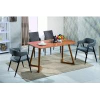 格拉仕方形品质文艺餐桌椅