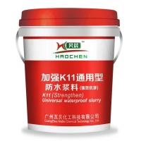 加强K11通用型防水浆料 强效抗渗 卫生间专业防水