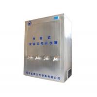 KSQ-6-12-500L环保超节能型全自动开水器