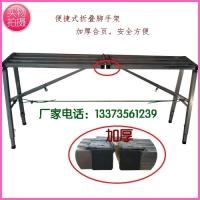 便捷式登高凳 登高凳可调节 可定做登高凳