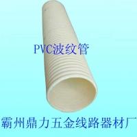 河北鼎力PVC波纹排水管双壁波纹管大口径波纹排水管