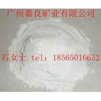 600目-3000目高白硅微粉