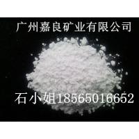 广州荔湾高白硅微粉