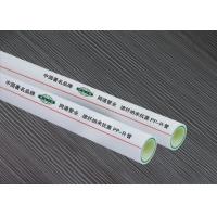 ppr水管玻纤纳米抗菌ppr管-玻纤纳米抗冻管4分6分