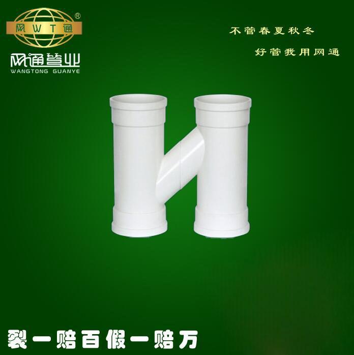 CH型管供应 PVC下水管 PVC管件 ppr管材管