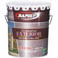 巴博丽水漆至尊高效能全天候晴雨外墙漆