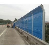 贵州供应高速公路、公路、小区、铁路声屏障、隔音墙