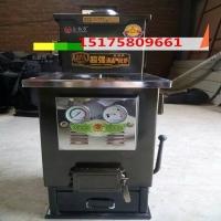 家用燃煤采暖气化炉 家用节能采暖炉燃煤