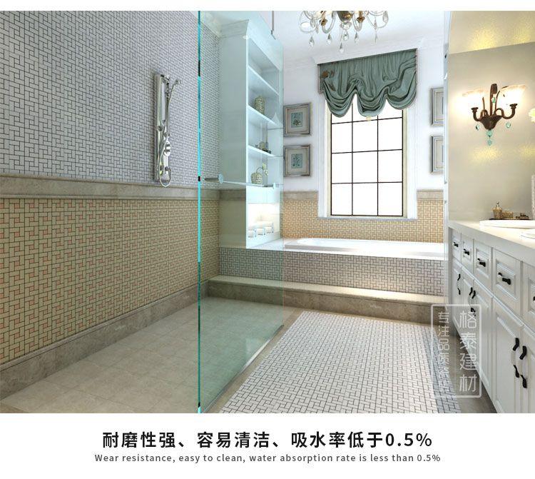 简约现代客厅墙面瓷砖