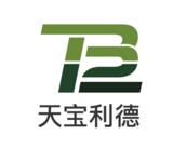北京天宝利德环保科技发展有限公司