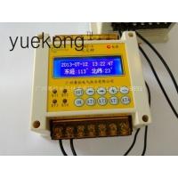 经纬时控仪、路灯时间控制器、天文钟TWZ-4/RK30C