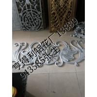 铸铝门花,栏杆花。