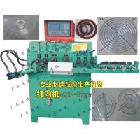 广东通域厂家直供金属成型设备自动打圈机 小型卷圈机