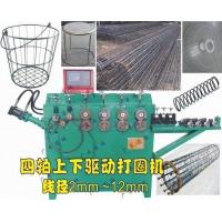 管道钢筋笼打圈机、水泥电杆骨架专用打圈机