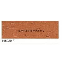 外墙砖External tile 195*45mm 抗冻性好