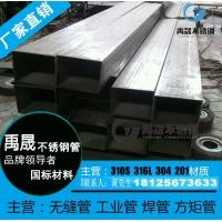 不锈钢矩形管120*60厚度2.5mm