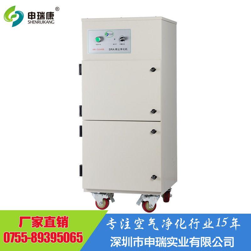 申瑞康501XP型焊接烟雾净化器烟尘废气处理设备