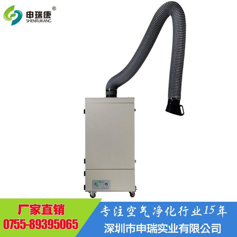 申瑞康1600XP型焊接烟雾净化器烟尘废气处理设备