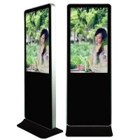 供应42寸高清立式广告机
