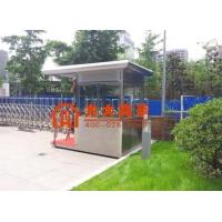 售货亭、收费亭、 警务亭、移动厕所、垃圾配电房、站岗站台