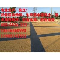 IMG_0895