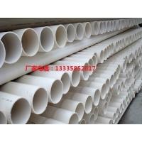 供应越财牌PVC排水管