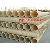 绍兴生产销售PVC-U双壁波纹管S2