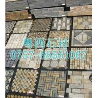 石材销售、设计、加工、安装、维护