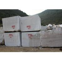 自有矿山供应优质加州米黄大理石荒料
