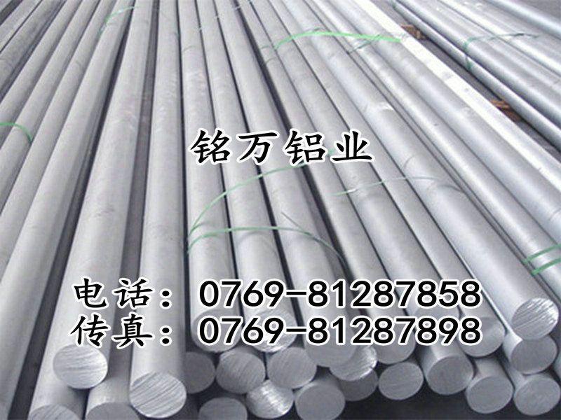 防锈铝棒A5056 铝镁铝合金棒