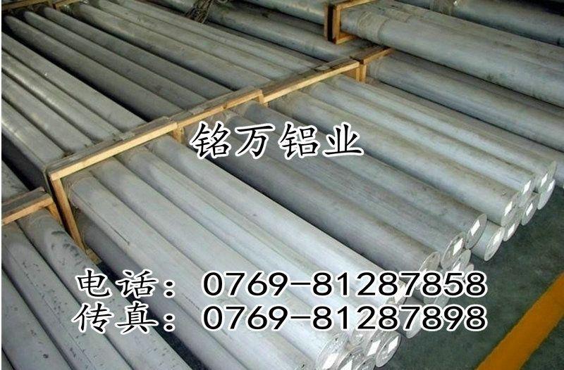 2A16超硬铝合金棒