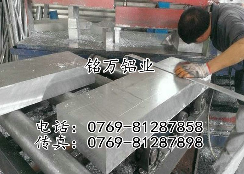 7A04高强度模具铝板