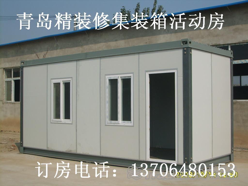 订做加工各种精装修集装箱活动房批发出售15698153817产品图片,