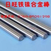 高强度1J50软磁合金管,东莞日旺批发铁镍合金1J50牌号
