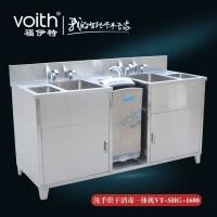 江苏酒店VOITH福伊特全自动洗手烘干机VT-SHG-168