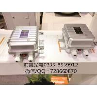 电梯地震探测仪前景光电PQM3000电梯地震产品