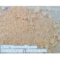 长石颗粒|钾长石颗粒
