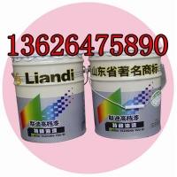 丙烯酸聚氨酯快干漆价格