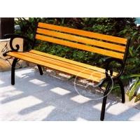 户外休闲椅图片 公园休闲椅