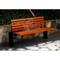 休闲椅 公园椅 户外长椅-XD-F8015-棕色
